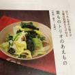 野菜料理♪