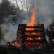 平成30年 春季大祭・柴燈大護摩修法、斎行いたしました