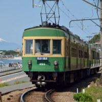10月のカバー画像「江ノ電」