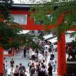 夏の思い出 京都日帰り観光  「伏見稲荷大社」