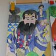 三谷祭絵画コンクール