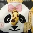 今が旬💜シャンシャンみたいに可愛い『東京ばな奈 パンダ』