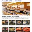 珍しく自宅で一人。そうなれば外食、久喜「がってん寿司」でランチを楽しむ。