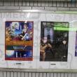 劇団員のポスターが盛りだくさん!