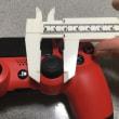 任天堂 スイッチ ホリパッド for Nintendo Switch 用 アナログステイックカバー