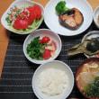 秘伝味噌漬け銀タラ焼き・・・大衆炊屋食堂の日替わりメニュー・・・笹団子、