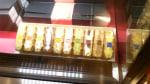 グルメ 64食 『東京駅限定 「ワッフル・ケーキ」』