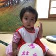 【誕生餅】椋翔ちゃん、晴也ちゃん、一歳のお誕生日おめでとう♪