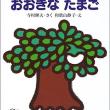 読み聞かせ 2017.10.13(金) 3年生(2)