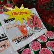 金沢のお盆は7月の新盆