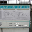 安全・安心の住宅造り