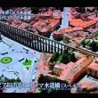 6/18 これはスペインに作られたローマの水道橋