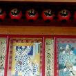 歌舞伎座八月歌舞伎②…お笑い歌舞伎ショー、楽しめます