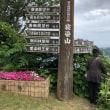 伊豆半島ぐるり1周の旅