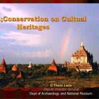 ミャンマーのバガン、世界遺産実現へ、支援国に後押し要請。
