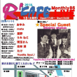 R'CAFE Monthly LIVE 86✨1月13日(土曜日)お誘い