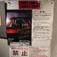 Naohito Fujiki Live Tour ver11.1 inペニーレーン24