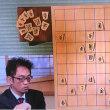 今日も暑いぞ・外出→NHK杯将棋、藤井7段敗れる!