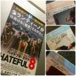 観た映画覚書(3月)