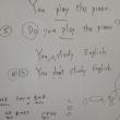 韓国語と英語の違い
