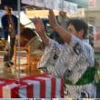 本日花市開催中!昨日のアスクの盆踊りのご紹介
