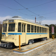 横浜市電と地鉄電車と。