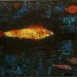 パウル・クレー 「金色の魚」