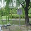 174 アチャコの京都日誌 再びの京都 洛陽33か所結願へ  東寺 食堂