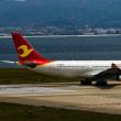 天津航空 初めて見た塗装機だけど ‼️