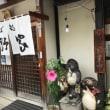長野市まで・・・2