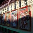 着物でお出かけ・新春浅草歌舞伎に行ってきました