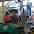 長島自動車学校一日開放イベントへの出店