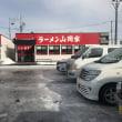 4杯目 山岡家 新発寒店