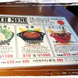グルメ報告・その1819:東京オーブンのランチ