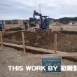 福島県復興公営住宅(いわき市勿来) ~基礎工事スタート~