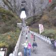 天門山天子洞の写真