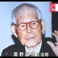 日本の「終戦」 対義語は「開戦」か「継戦」