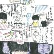 介護師のママさん 平成29年8月20日(日)