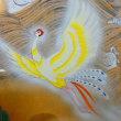 若冲・抱一と初音ミク、光琳と手塚治虫「火の鳥」