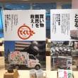 東京ミッドタウン ミュージアム 寛永の雅