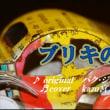 ♬・ブリキの玩具/パク・ジュニョン