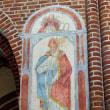 ロスキルドの聖ウイリアム司教