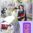 写真で見る、半年の楽しい出来事/岡山県・西教室⑦
