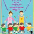 4/2はらうんじさうんず幼稚園!@ヴードゥーラウンジ