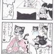 まっちゅる大王~AI編~(5)
