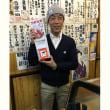 柳通りの幸せ got a daily pad calendar from a bar in my neighborhood