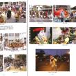 平成21年度 三谷祭 写真集 其の三
