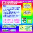 [中学受験算数][数学]【う山先生・2019年対策問題】[0連続][何回割れる?]7回目