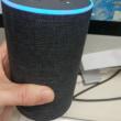 Amazon Echo でJAZZを聴く