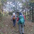 2 鷲峰山(921m:鳥取県鳥取市)登山  今回は本格的な登山に
